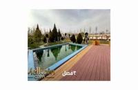 2400 متر باغ ویلای شیک در یوسف آباد قوام دارای 200 متر بنا