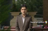 بارشهای بهاری در راه ۲۱ استان