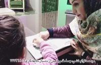 پارت410_بهترین کلینیک توانبخشی تهران - توانبخشی مهسا مقدم