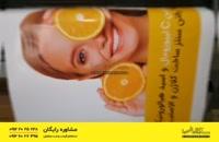 چاپ انواع پوسترهای تبلیغاتی برای داروخانهها و مراکز خدمات بهداشتی و درمانی