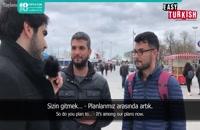 زبان ترکی استانبولی | روش تلفظ نام تمام کشورهای جهان به زبان ترکی