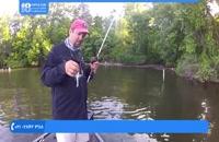 آموزش ماهیگیری | ماهیگیری با قلاب دست ( ماهیگیری برای مبتدیان )
