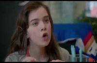 فیلم The Edge of Seventeen 20016