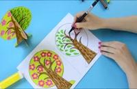ساخت یک درخت برای چهار فصل