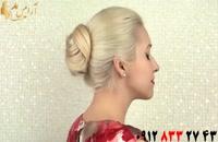 کلیپ آموزش شینیون مو بدون ابزار  + خودآرایی زیبا مو