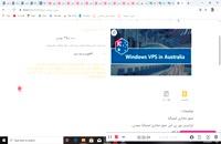 فروش ارزانترین وی پی اس سرور مچازی استرالیا سیدنی