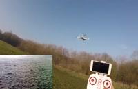 کوادکوپتر SYMA Z3 با بازوهای تاشو/خرید پهپاد/ایستگاه پرواز