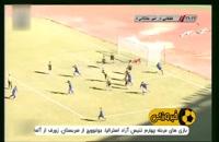 اخبار کوتاه ورزشی 26 بهمن
