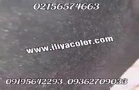 مخمل پاش صنعتی / قیمت پودر مخمل 09384086735 ایلیاکالر