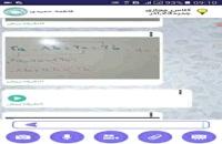 کلاس مجازی آنلاین در اتود پلاس اسکای روم کافی نیست