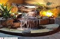 اجرای آبنماهای باکیفیت و دل نشین باطراحی بی نظیر باسنگهای کوهی طبیعی در محوطه باغ ویلا 09124026545