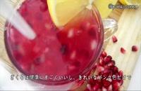 نوشیدنی انار و لیمو - مخصوص شب یلدا