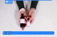 آموزش اسکراب | اسکراب پوست | طرز تهیه لوسیون بدن