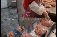 دستگاه بسته بندی مرغ