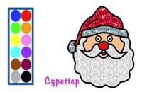 آموزش نقاشی به کودکان - نقاشی بابانوئل