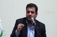 سخنرانی استاد رائفی پور - امامت و شبکه سازی اهل بيت - 4 آذر 98 - بیرجند