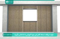 کناف کاری دیوار و سقف   روش نصب دیوار کاذب همراه با جزئیات