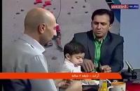 اولین حضور آرات حسینی در تلویزیون ملی