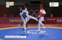 شکست میرهاشم حسینی برابر نماینده کره جنوبی