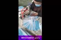 جشنواره فروش ویژه کش زن ماسک سه لایه و N95