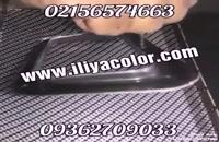 تولیدکننده دستگاه هیدروگرافیک و واترترانسفر 09362709033