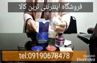 کرم درمان لک - کرم عصاره ابریشم 09190678478- کرم عصاره زعفران