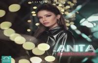 دانلود آهنگ جدید جورواجور آنیتا به همراه متن با کیفیت 320