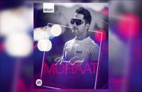 آهنگ احمد سعیدی به نام موهات - ریمیکس