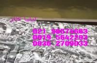 سازنده حوضچه هیدروگرافیک-فیلم هیدروگرافیک 09195642293 ایلیاکالر