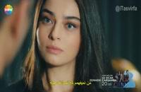 دانلود قسمت 2 سریال ترکی Zemheri زمستان سخت با زیرنویس فارسی